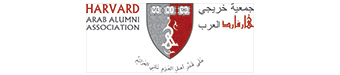 Harvard Arab Alumni
